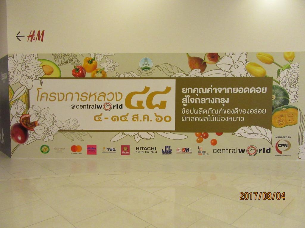 Hitachi Elevator Thailand Co Ltd